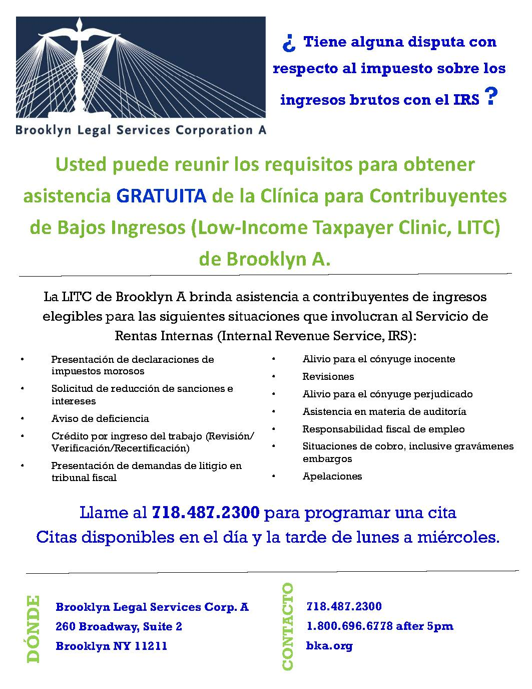 LITC Flyer SPANISH UPDATED